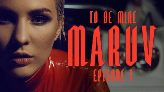 MARUV - To Be Mine (Hellcat Story Episode 1) | Official Video - Видео новости